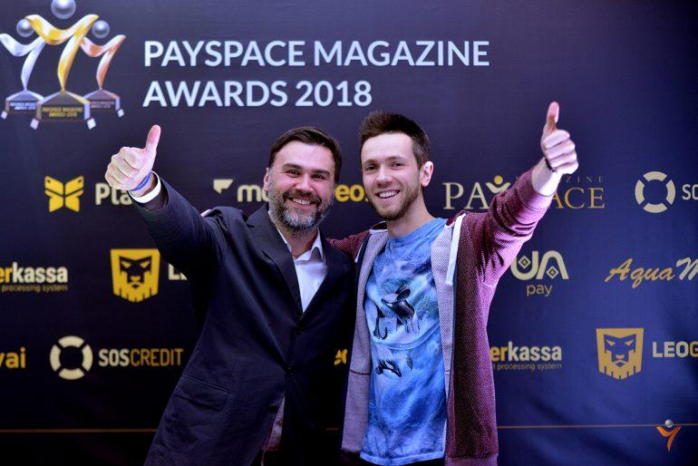 PaySpace Magazine Awards 2018