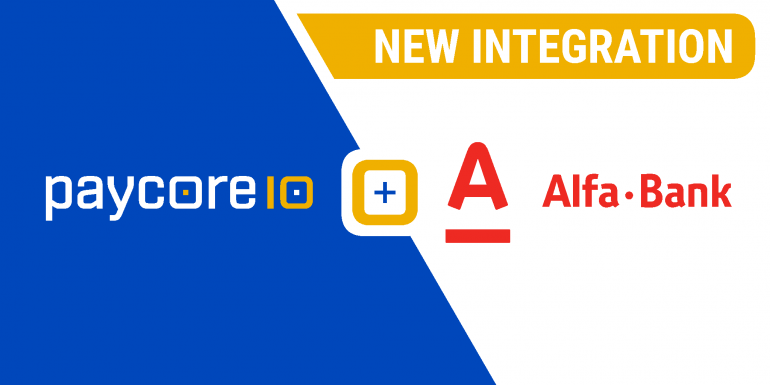 New integration with Alfa-Bank
