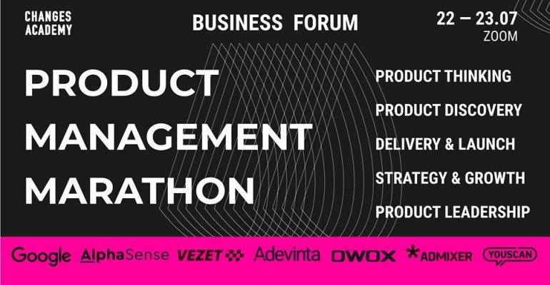 Our Head of Products to speak at Product Management Marathon
