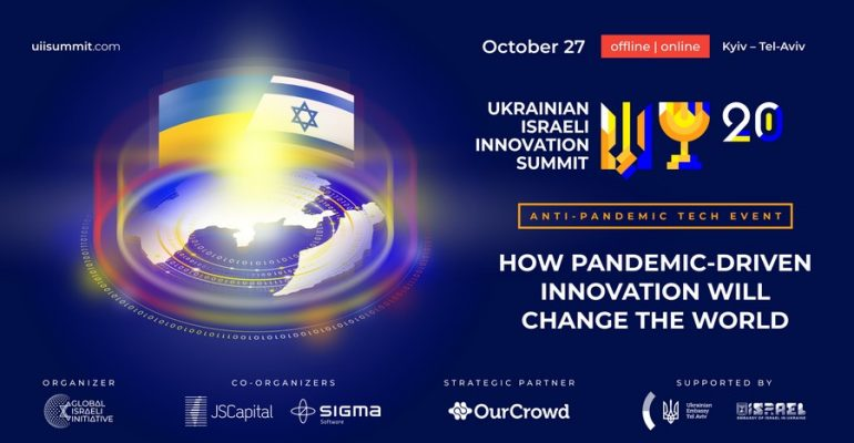 PayCore.io takes part in Ukrainian Israel Innovation Summit 2020